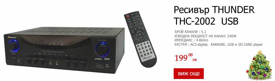 Домашен усилвател/ресивър THUNDER THC-2002 USB