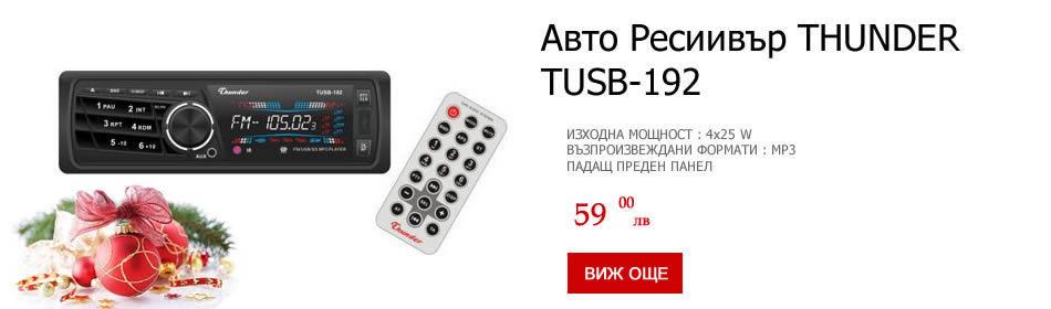 Авто плеър THUNDER TUSB-192