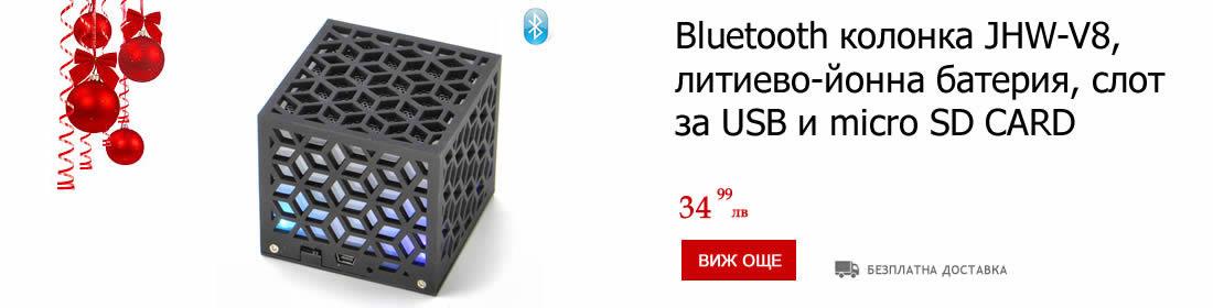 Bluetooth колонка JHW-V8, USB/SD